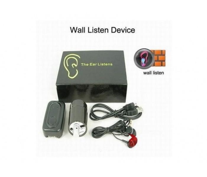 ΑΚΟΥΣΤΕ ΠΙΣΩ ΑΠΟ ΤΟΙΧΟΥΣ! Συσκευή παρακολούθησης ακρόασης μέσα από τοίχους, Βιονικό αυτί για τοίχους
